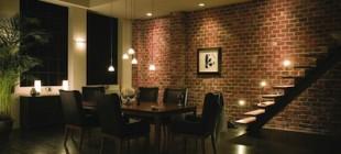 La iluminación en el diseño interior